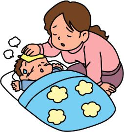 Bébé malade à la crèche